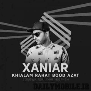 [عکس: 02_16Xaniar-Khialam-Rahat-Bood-Azat-300x300.jpg]