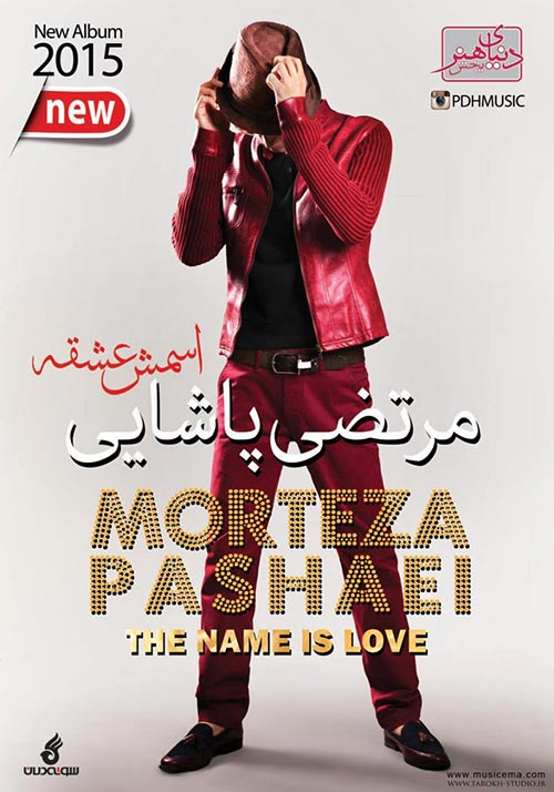 [عکس: 05_15Morteza-Pashaei-The-Name-Is-Love.jpg]