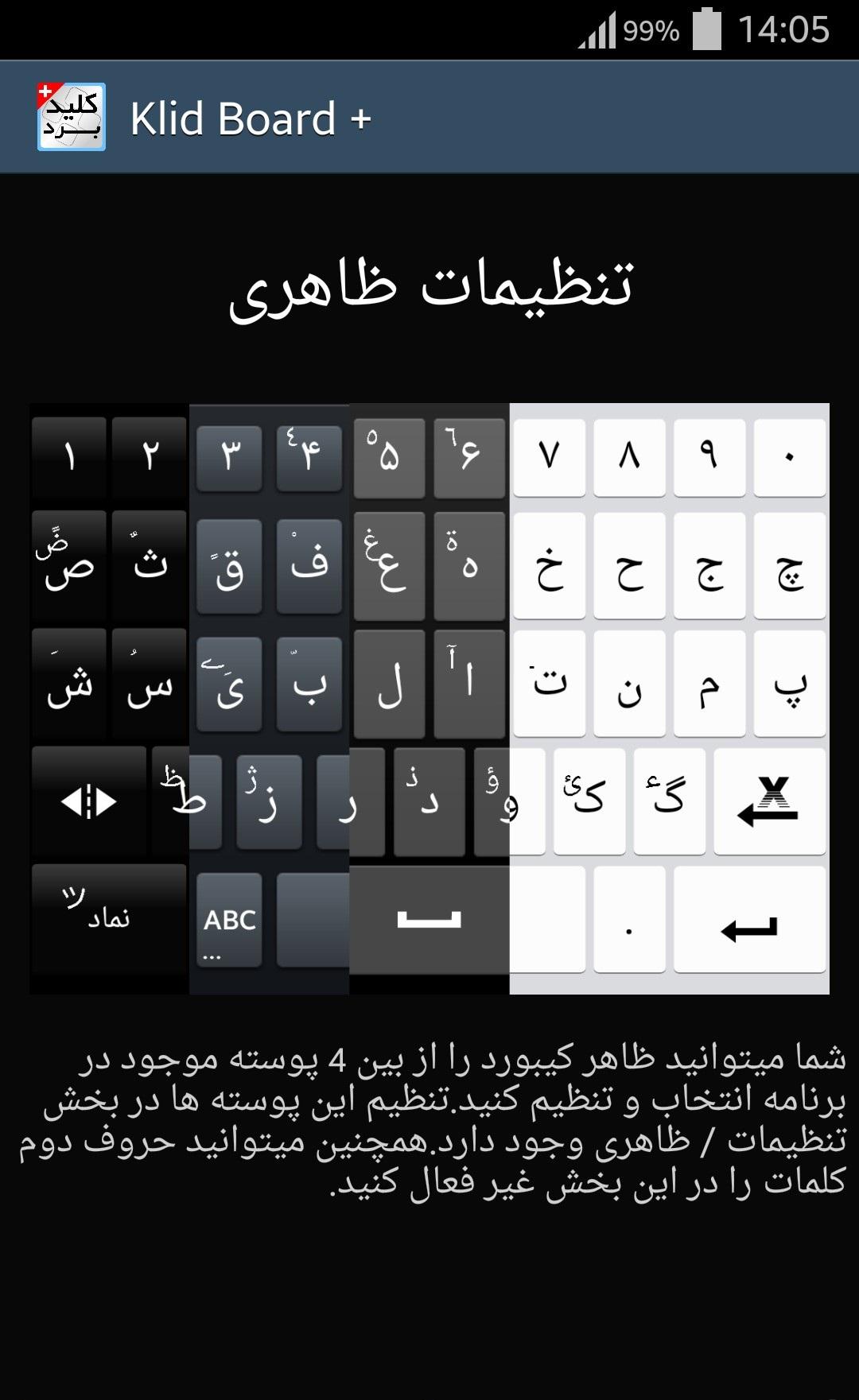 [عکس: 08_14com-mohammadjv-kplus0_f96d0.jpg]