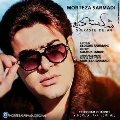 [عکس: 08_16Morteza-Sarmadi-Shekasteh-Delam_81ecf.jpg]
