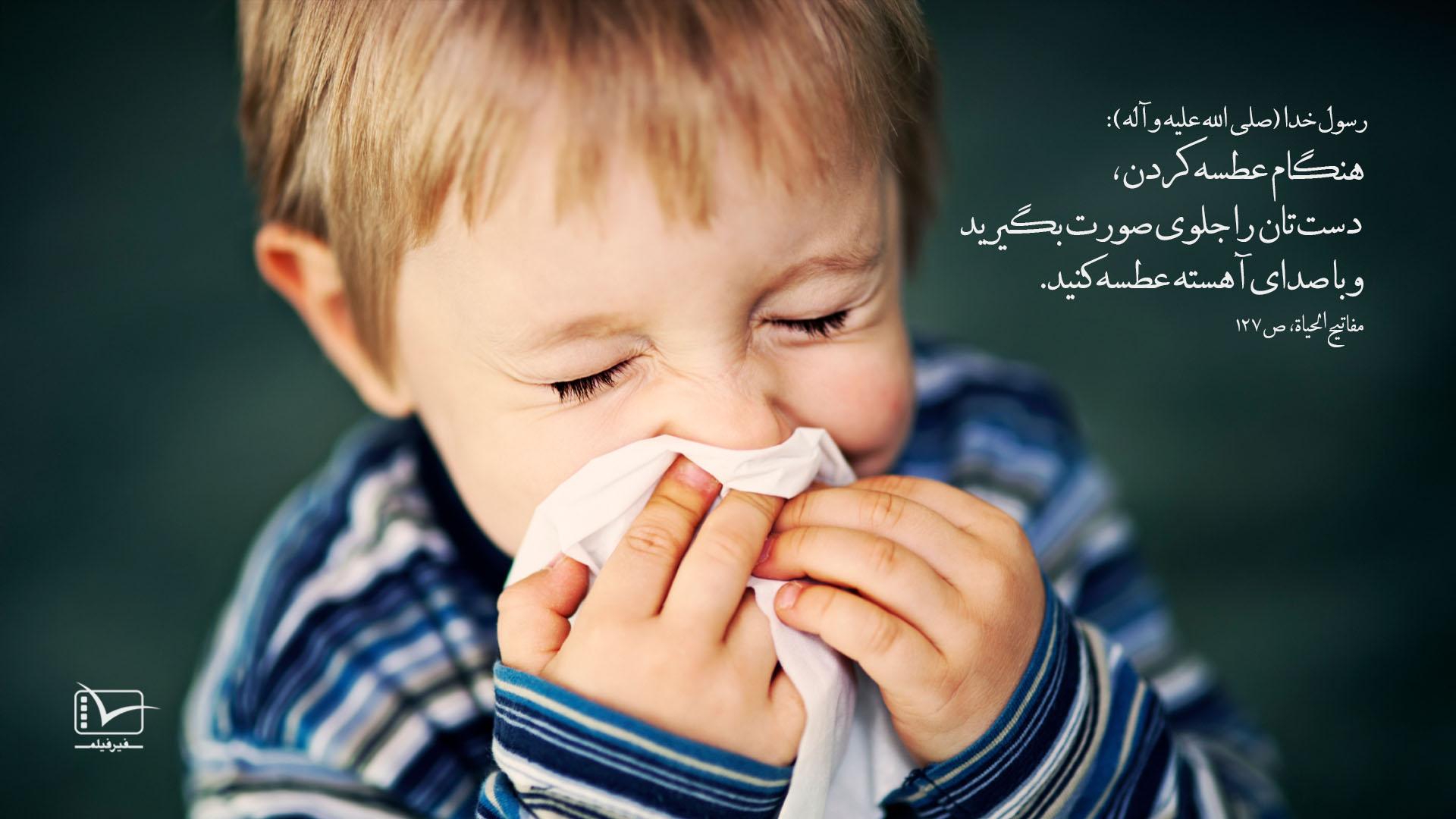 [عکس: 10_15Sneezing-Low.jpg]