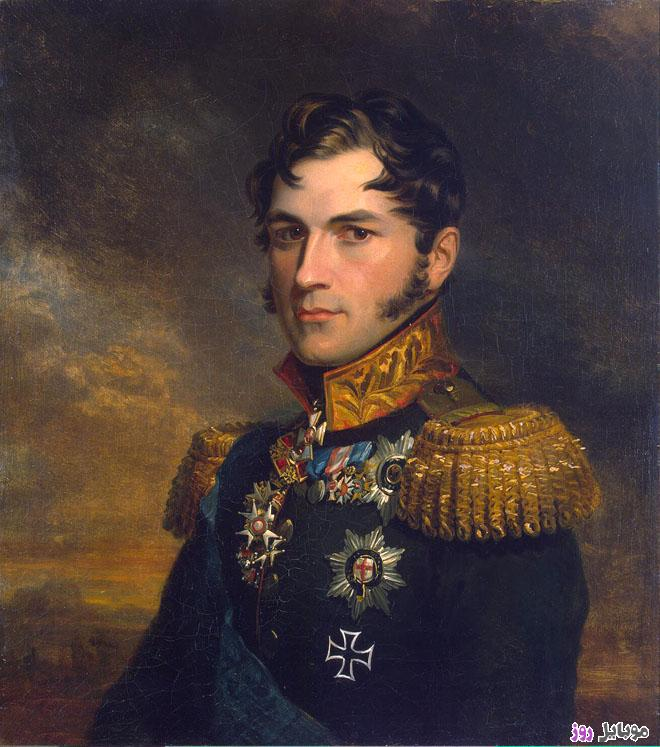 [عکس: 14-portrait-of-leopold-prince-old-painting.jpg]