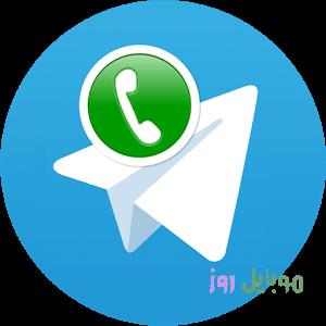 [عکس: 1436007143-callgram-telegram-free-calls-logo.png]