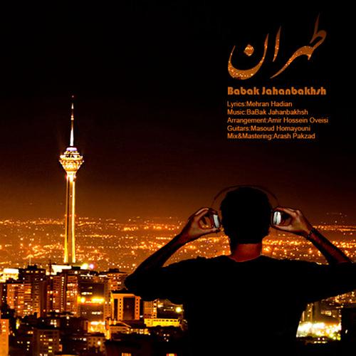 [عکس: 30_15Babak-Jahanbakhsh-Tehran.jpg]
