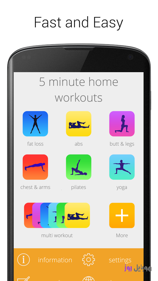 [عکس: 5-Minute-Home-Workouts.png]