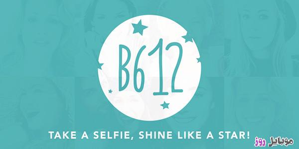 [عکس: B612-Selfie-with-the-heart.jpg]