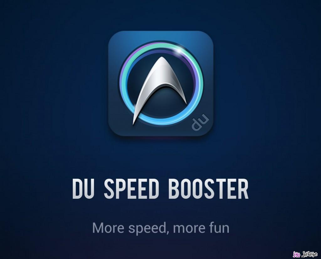 [عکس: DU-Speed-Booster-Review-1-1024x826.jpg]