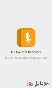 [عکس: GT-Contact-Recovery.png]