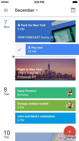 [عکس: Google-Calendar.jpeg]