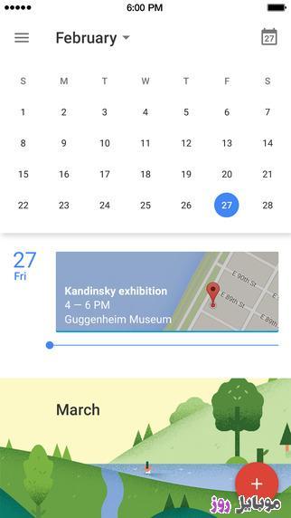 [عکس: Google-Calendar2.jpeg]