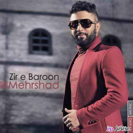 [عکس: Mehrshad-Zire-Baroon.jpg]