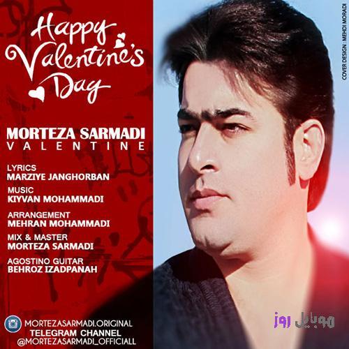 [عکس: Morteza-Sarmadi-Valentine.jpg]