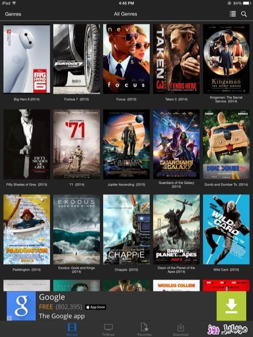[عکس: Movie-HD-Movies.jpg]
