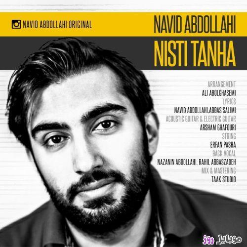 [عکس: Navid-Abdollahi-Nisti-Tanha.jpg]