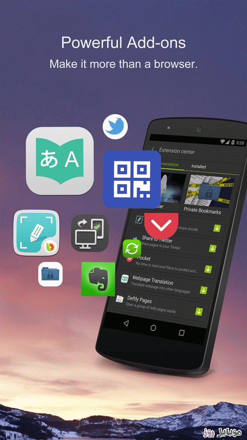 [عکس: Next-Browser-for-Android-اندروید.png]