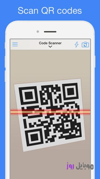 [عکس: QR-Reader-for-iPhone.jpeg]
