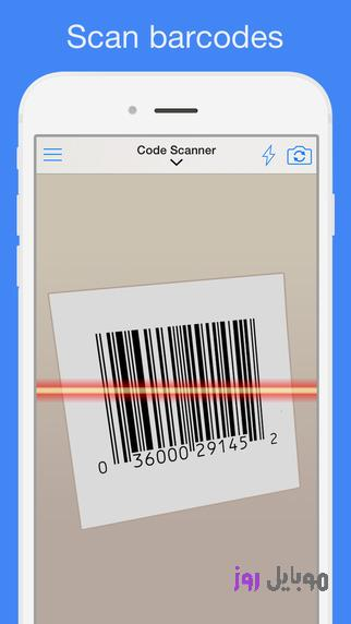 [عکس: QR-Reader-for-iPhone1.jpeg]