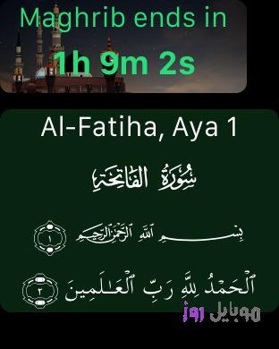 [عکس: Quran-Tafsir-تفسير-القرآن.jpeg]