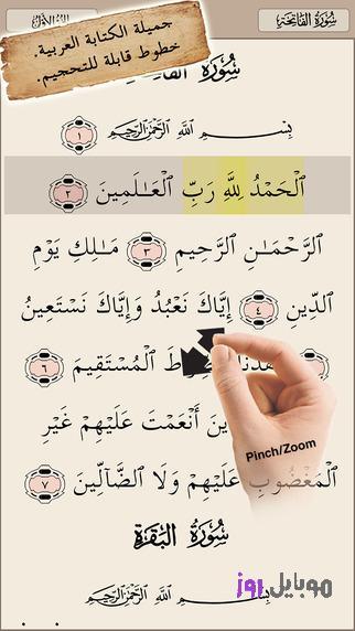 [عکس: Quran-Tafsir.jpeg]