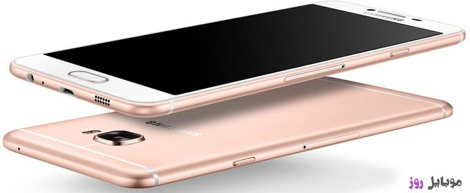 [عکس: Samsung-Galaxy-C9-C7-soon-01_8f322.jpg]