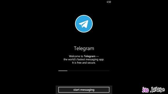 [عکس: Telegram-Messenger.jpg]