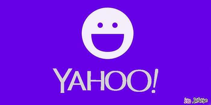 [عکس: Yahoo-Messenger4545.jpg]