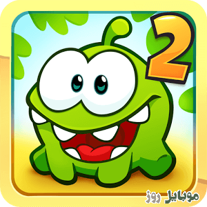 [عکس: cut-the-rope-2-apk.png]
