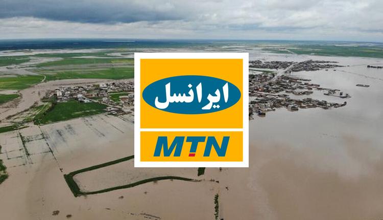 [عکس: irancell-flood.jpg]