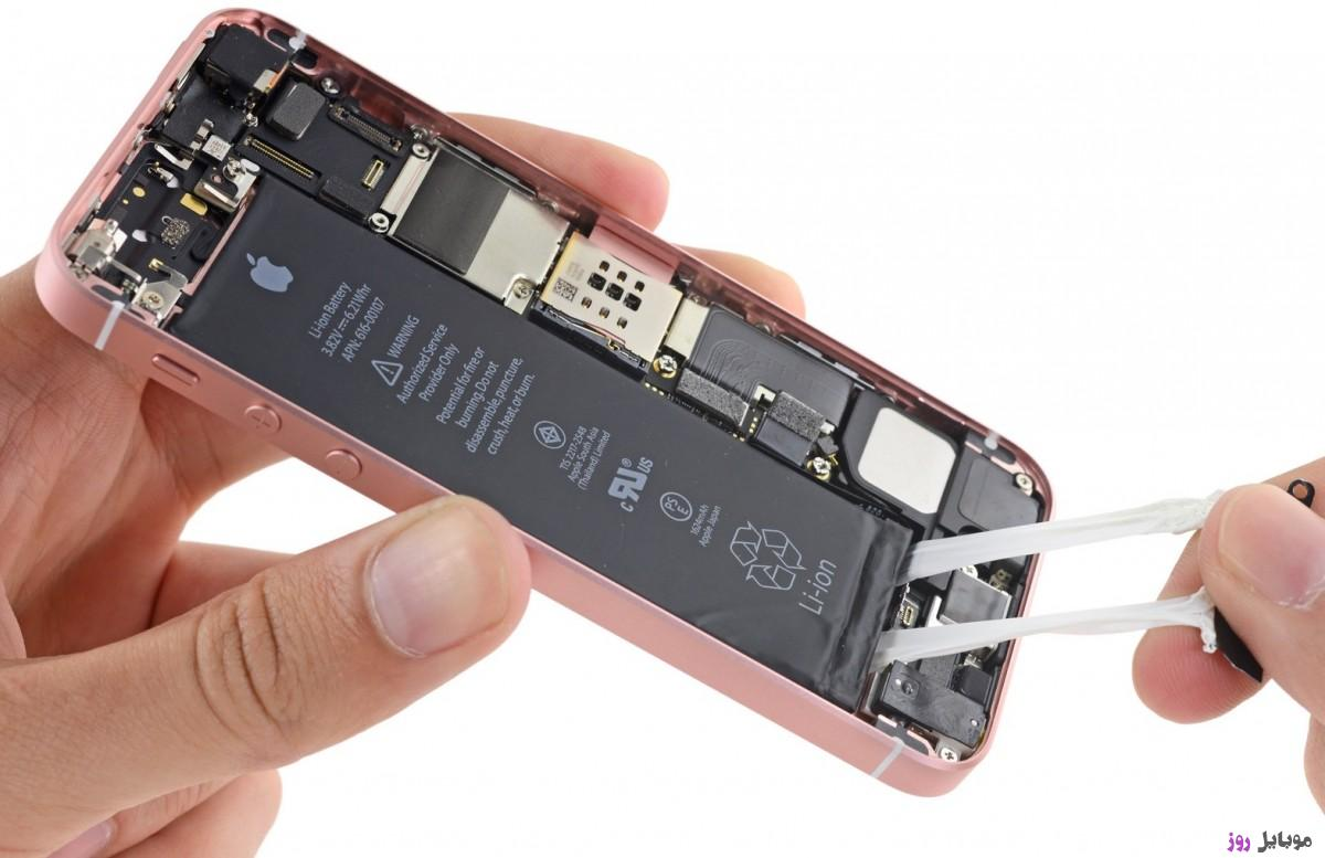 [عکس: iphone-se-front-off-battery-small-1200x777.jpg]