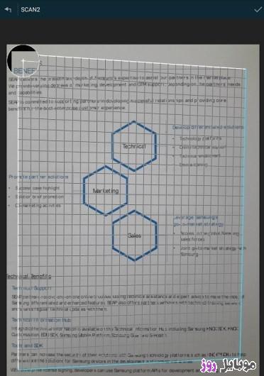 [عکس: quick-pdf-scanner-4.jpg]