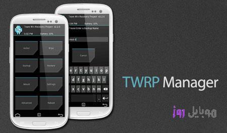 [عکس: twrp-manager-0.jpg]