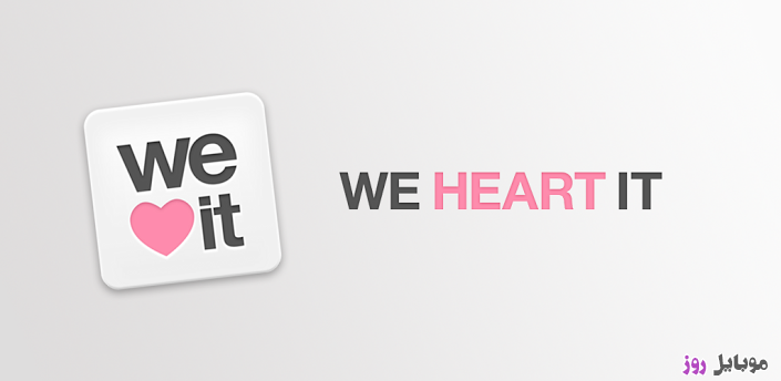 [عکس: we-heart-it-android.png]
